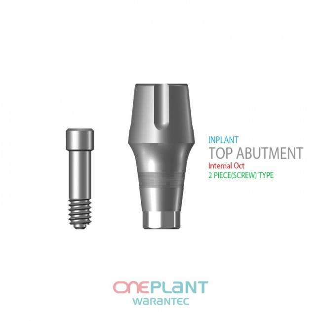 FIT Top Abutment (Two Piece Type, Screw Retainer Type, Oneplant Final Abutment)
